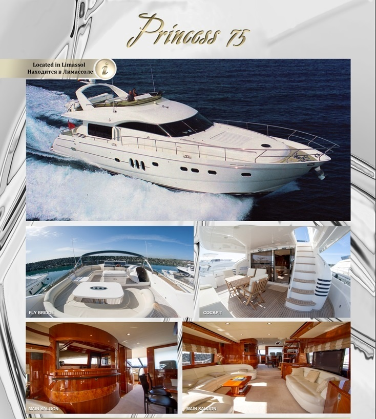 Luxury yacht Princess 23M for hire in Cyprus