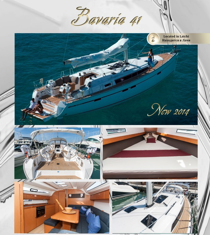 Yacht Bavaria41 for rent in Cyprus