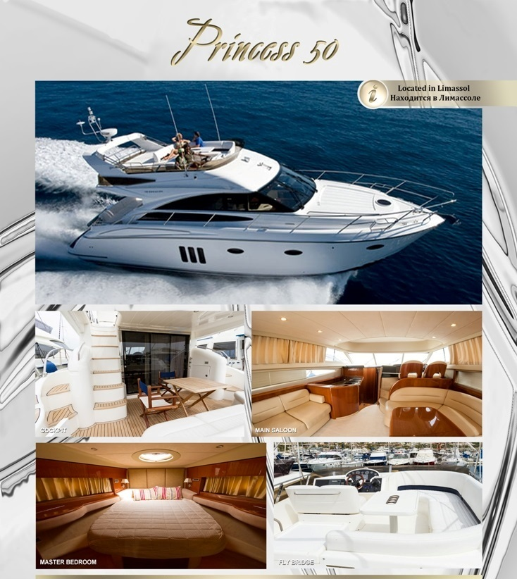 Yacht Princess 55 for rent in Cyprus