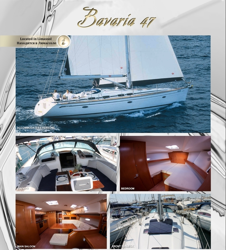 Sailing yacht Bavaria 47 for hire in Cyprus